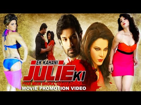 Ek Kahani Julie Ki 2016 Promotion Events...