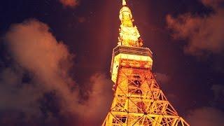 Tokyo - Día 2 (3/3), PALACIO IMPERIAL, GINZA Y TORRE DE TOKYO
