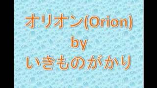 I sang only part 1. It's good song ♪ Please listen xDDD I'm always ...