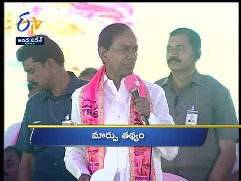 Andhra Pradesh | 28th April 2018 | Ghantaravam | 6 AM | News Headlines