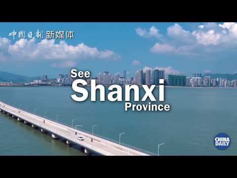 See China: Shanxi is the energy pillar in China