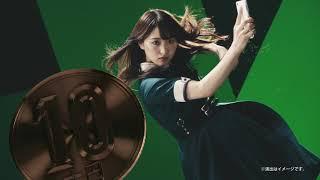 欅坂46がスマホで卓球!? LINE Pay新CM公開 thumbnail