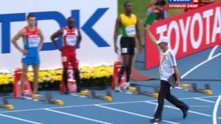 ЧМ Бег  с барьерами полуфинал 1 забег