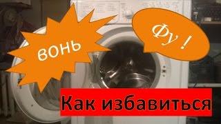 видео В стиральной машине не открывается люк, не знаете что делать?