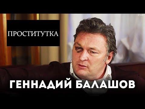 интим знакомства в г.балашове