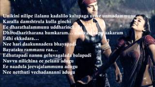 Jaruguthunnadi Jagannatakam Song with Lyrics - Krishnam Vande Jagathgurum