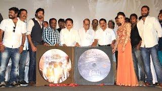 Sivappu Audio Launch Part 2