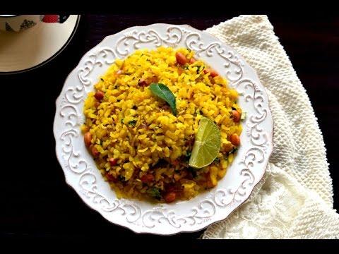 Poha Recipe  kanda batata poha   Easy Indian Breakfast Recipe   Quick Flattened Rice breakfast