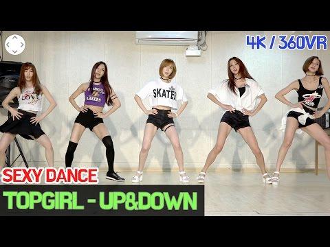 [AfreecaTV VR] 레이싱모델 퍼포먼스팀 '탑걸(TopGirl)' - 위아래 [4K] [Sexy Dance] - KoonTV