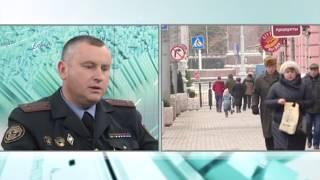 Актуальное интервью с начальником УГАИ УВД Гомельского облисполкома