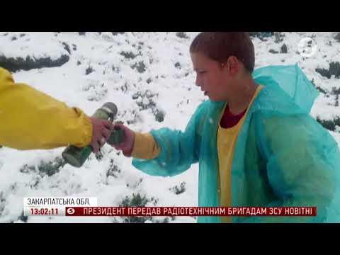 На Закарпатті випав сніг: рятувальники евакуювали дятичий табір