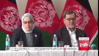 LEMAR News 03 February 2017 /د لمر خبرونه ۱۳۹۵ د سلواغې ۱۵