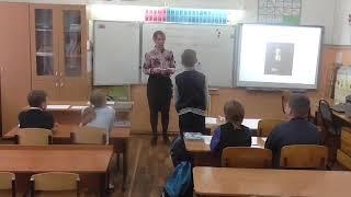 Урок литературного чтения в 4 классе