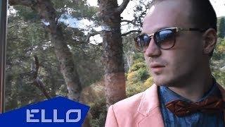 Смотреть клип Alex Indigo - Сон
