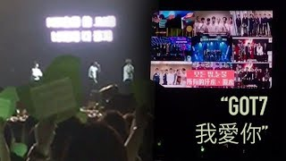 180616 GOT7 in Taipei - Fan Project Video for GOT7 + Thank You
