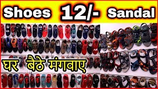 Cheapest Shoes Market | Footwe…
