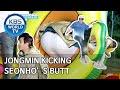 Jongmin kicking Seonho's butt 2 Days & 1 Night Season 4/ENG/2020.07.26