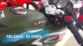 WOW NEW Lifan Kpr 165R in Bangladesh 2018