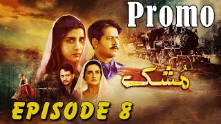 Mushk | Episode #08 Promo | 26 September 2020 | An Exclusive Presentation by MD Productions