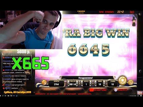Сколько можно выиграть в казино по маленькой ставке ?