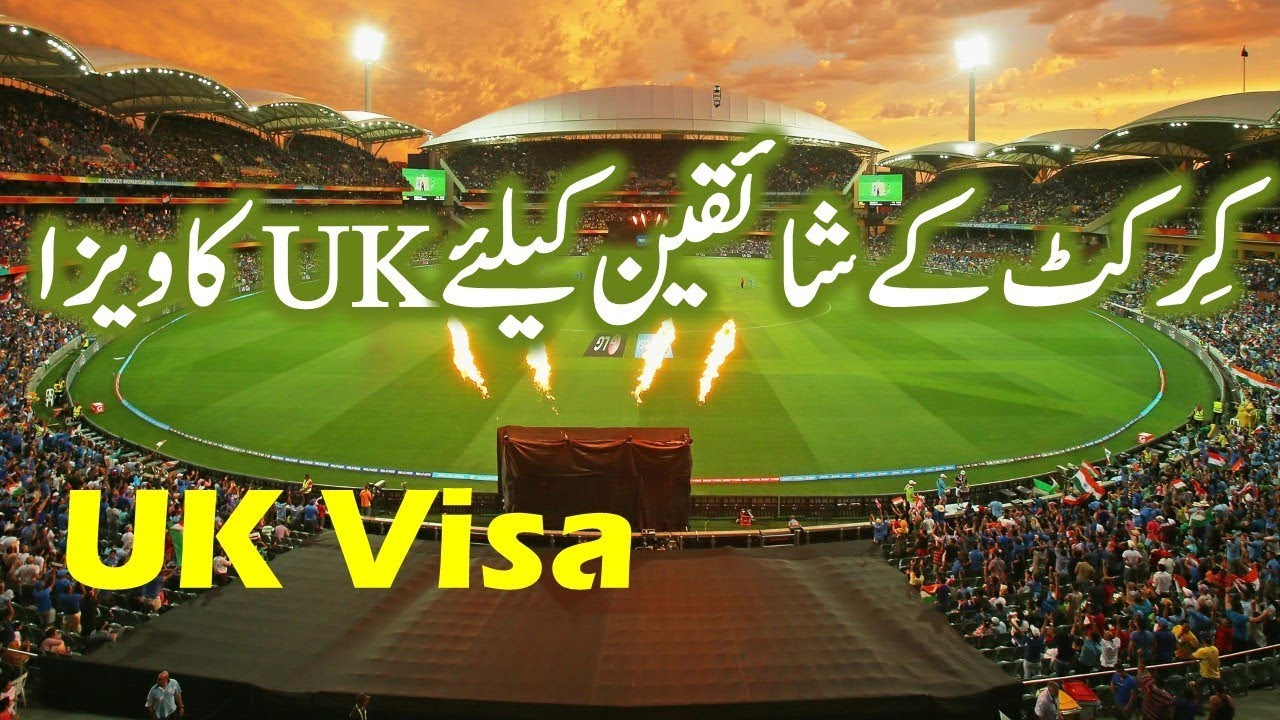 Easy Way to Get UK Visa through ICC Cricket World Cup 2019 - Latest UK Immigration News. Final Part.