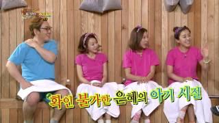 [HIT] '쌍둥이' 사진 비교, 박은혜-슈-황혜영-윤일상 해피투게더.20140612