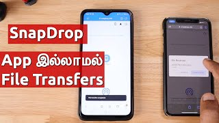 Snapdrop – Transfer Files without App | iPhone, Android உடன் Work ஆகும்