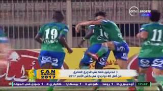 Can 2017 - 3 محترفين فقط في الدوري المصري من اصل 48 تواجدوا في امم افريقيا.. تعرف عليهم