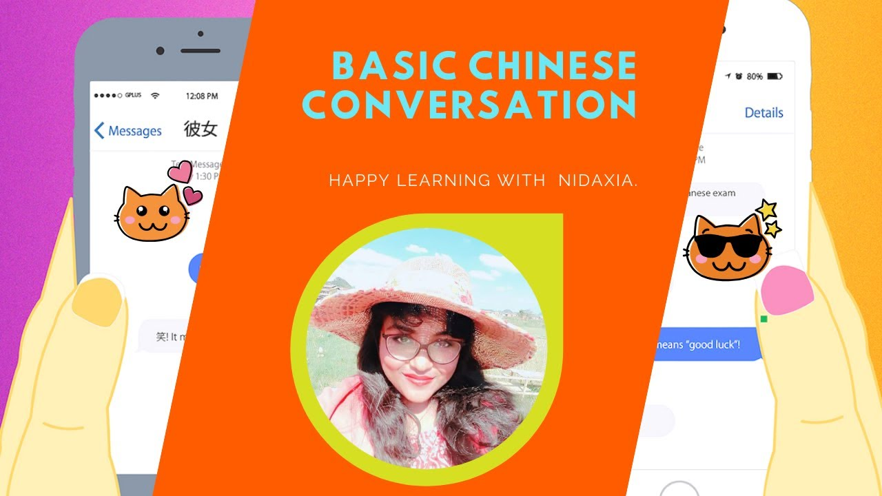 Learn Basic Conversation And Texting In