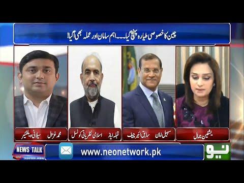 News Talk with Yashfeen Jamal - Saturday 28th March 2020