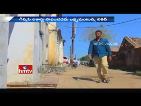 Young Man Collects Currency Of 100 Countries | Adilabad District | HMTV