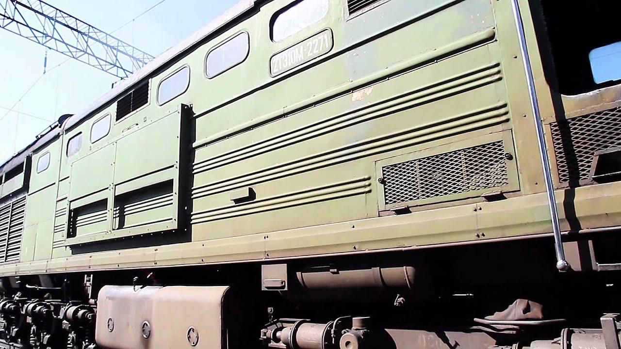 Скачать звук локомотива