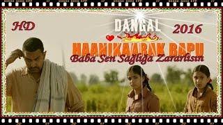 Dangal 2016  Haanikaara  Bapu 👨 Türkçe Altyazılı 🏃 HD - 1080p