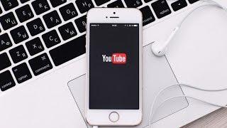 Заработок в Интернете в 2018 году. Как заработать деньги на YouTube