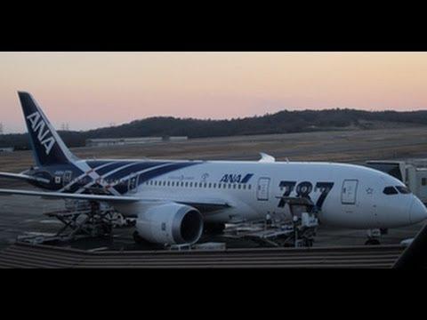 岡山空港の離着陸ANA.B787  Okayama Airport landing