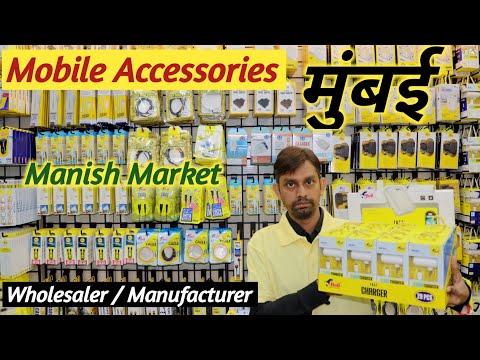 Mumbai Mobile Accessories Wholesale Market.  !! Manish Market Mumbai  !! Bell Mobile Accessories !!