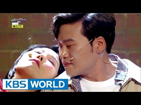 We Need to Talk 1987 | 대화가 필요해 1987 [Gag Concert / 2017.09.16]