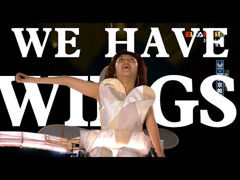 【東京帕運開幕典禮】WE HAVE WINGS!小翼鼓起勇氣翱翔天際!