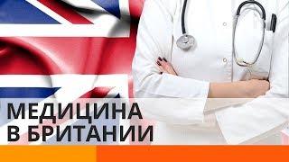 парацетамол от всех болезней: чем шокирует британская медицина