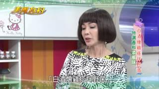 【美鳳有約】美鳳上菜 白酒燴雞搭拌野菌 (郭泰王、七郎)