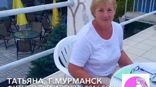 Фитнес тур вилла ди Татьяна август