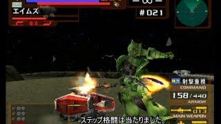 Gambar cover PS2 Gvs.Z サバイバル ザク(BZ) 15~27面