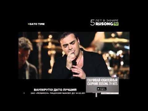 Dato Live Tbilisi