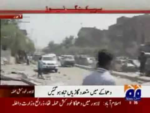 Bomb Blast in Lahore -27th May 2009 - 15 Building near ISI Office