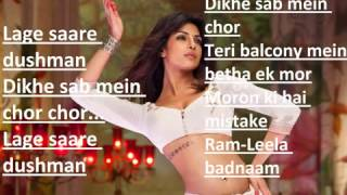 Ram Chahe Leela Full song lyrics