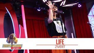 ZIVERT - LIFE. «Золотой Микрофон 2019» mp3