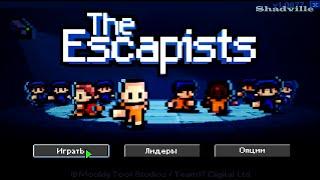 The Escapists Прохождение игры #1: Тюрьма Center Perks - Прибытие