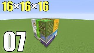 Minecraft Challenge สร้างบ้านในพื้นที่ 16×16×16 - ทุกอย่างเสร็จสมบูรณ์มาพาทัวร์กัน