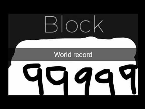 snake vs block apk ios