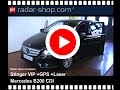 Anti radar laser video Mercedes B200 CDI